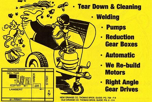 tar-kettle-repair.jpg